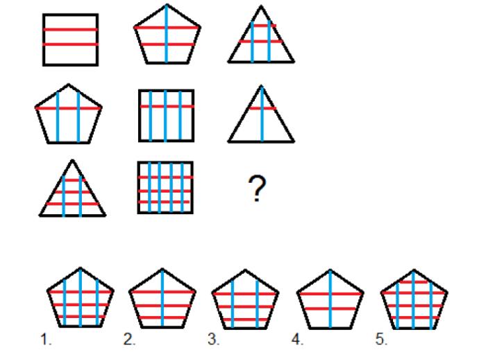 Логический тест 1-3